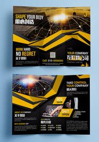 黄色创意互联网科技公司三折页