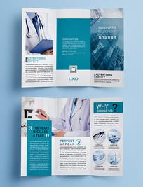 蓝色医院外科手术三折页