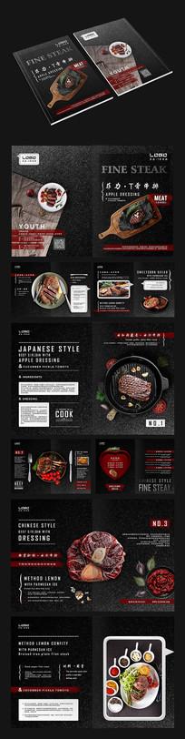 牛排美食画册