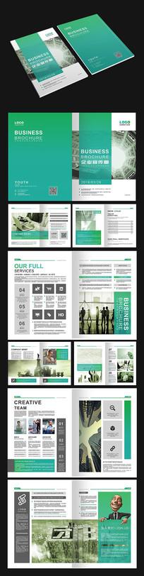 商务环保画册