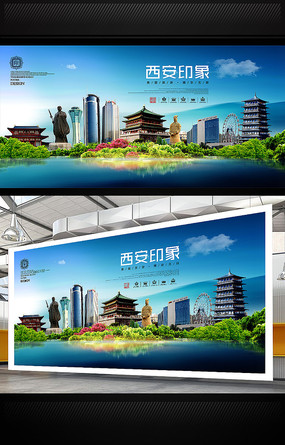陕西旅游海报