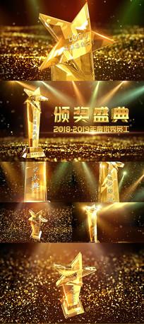 2019大气金色水晶颁奖视频