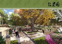 别墅区绿化景观效果图