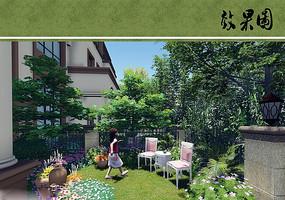 别墅私家花园效果