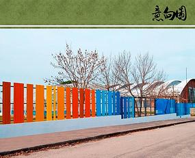 彩色围墙意向图