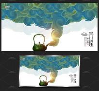创意手绘茶文化宣传海报