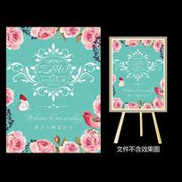 蒂芙尼粉色花卉婚礼水牌