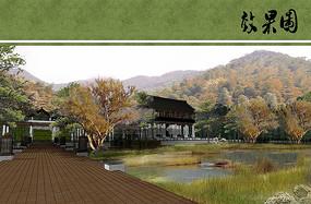 度假山庄景观 JPG
