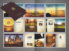 房地产形象宣传画册设计