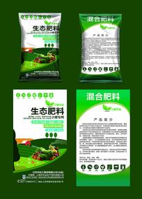 肥料化肥包装