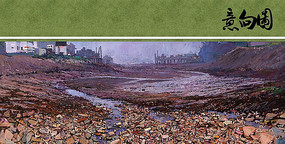 废弃垃圾场油画意向图 JPG