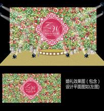 红绿公主花墙婚礼背景设计