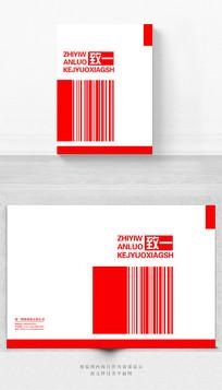 简约红色企业画册封面设计