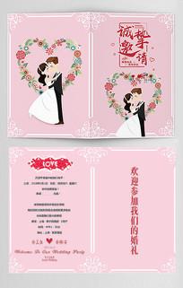 简约婚礼邀请函请帖h5设计 PSD