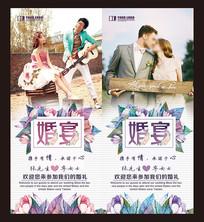 结婚婚礼宣传展架模板设计