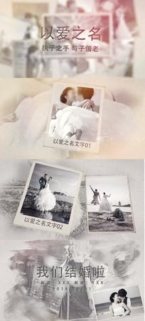 浪漫复古婚礼相册AE模板