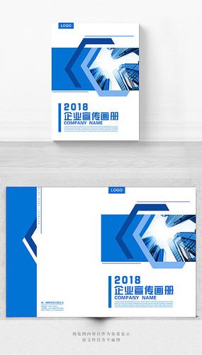 蓝色企业画册封面设计