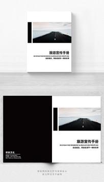 旅游宣传画册封面设计