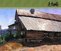 马房屋油画意向图