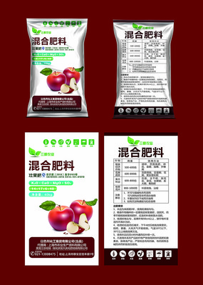 苹果肥料化肥包装