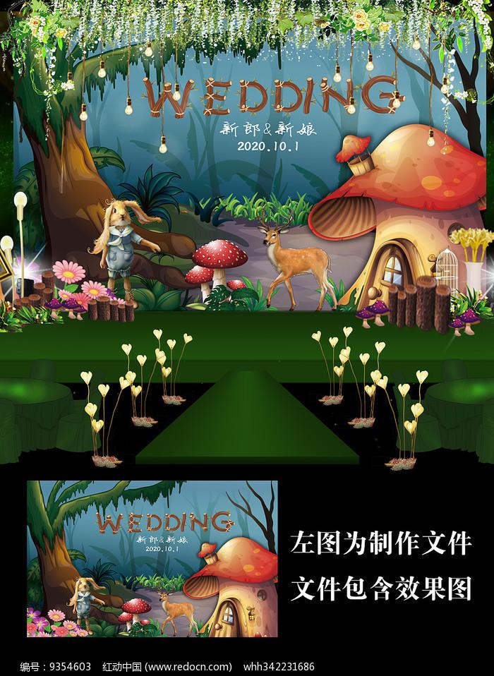 森系蘑菇屋婚礼舞台背景图片