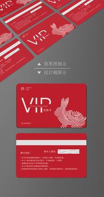 生肖兔子储值卡设计