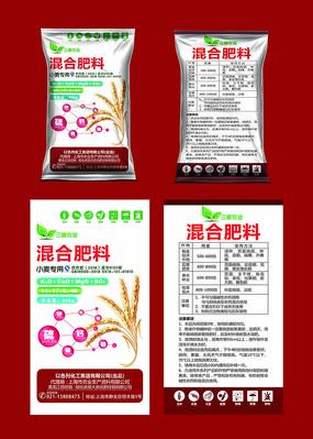 水稻肥料化肥包装