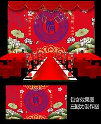 新中式荷花主题婚礼背景 PSD