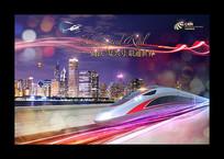 中国复兴号高铁联通世界广告