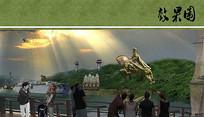 滨河沿线景观效果图