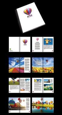 彩色热气球画册