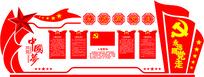 高端红色党建展板