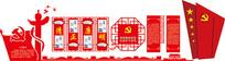高端红色廉政建设文化墙