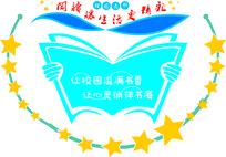 高端蓝色校园文化墙