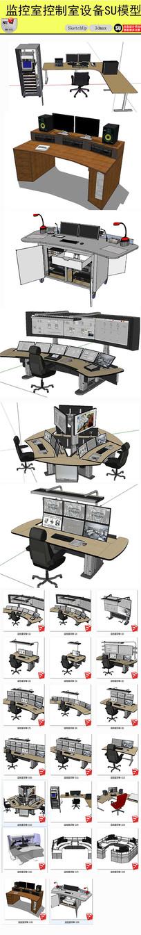 监控室设备模型