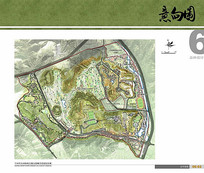 九州体育公园景观彩平图 JPG