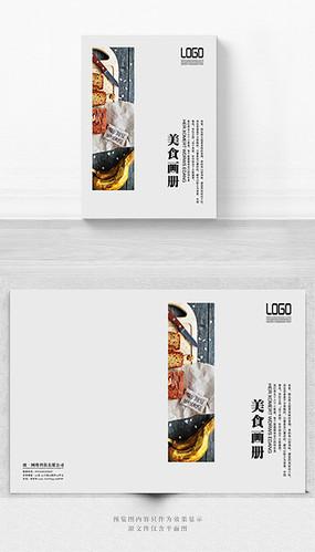 美食宣传册封面设计图片