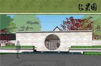入口新中式景墙效果图 JPG