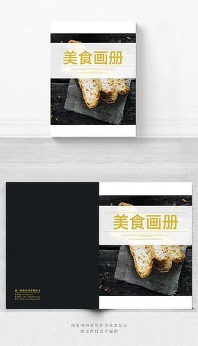 时尚美食画册封面设计