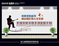 校园音乐音符文化墙