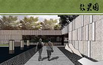 新中式住宅庭院景观