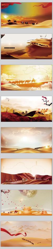一带一路沙漠黄沙大漠海报背景素材