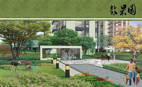 住宅区景观设计效果