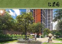 住宅区绿化景观效果图 JPG