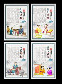 传统国学文化展板