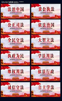 大气国家宪法宣传展板设计