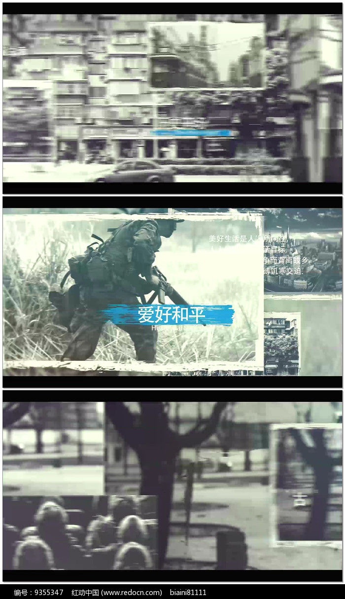 黑白回忆照片展示AE模板图片