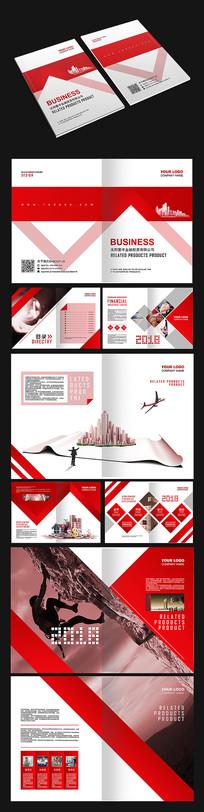 红色精致商务画册