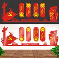 红色廉政党建文化墙