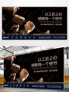 经典大气房地产商业海报